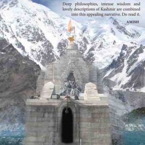 The Mountain of Shiva by Karan Singh