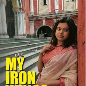 My Iron Wings by Subhashini Dinesh My Iron Wings by Subhashini Dinesh